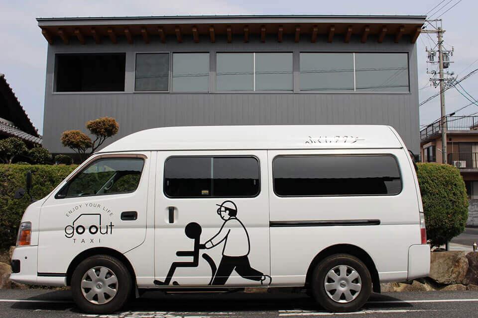 春日井の介護タクシー